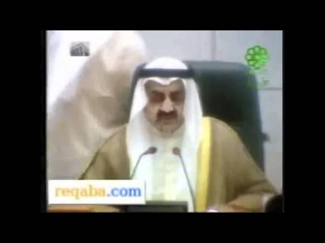 سجال بين احمد السعدون والخرافي