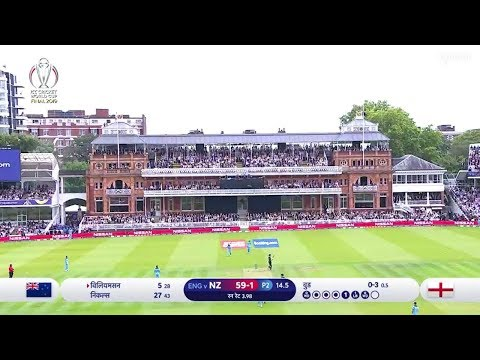 🔴LIVE | England v New Zealand! Hindi Commentary - Cricket LIVE - ICC Cricket World Cup 2019 Final