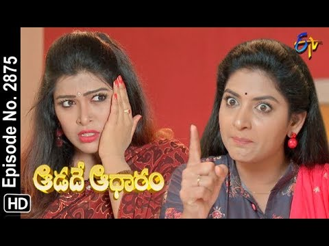 Aadade Aadharam | 2nd October 2018 | Full Episode No 2875 | ETV Telugu