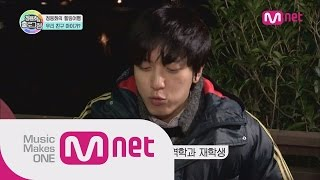 Yonghwa's past revealed! His favourite palces were Karaoke and Game Room?!ㅣHologram EP.03