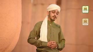 Lelo Hamara Salam Ya Nabi ﷺ - Ramzan Album 2016- Hafiz Kamran Qadri (HD)