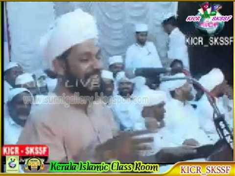 Ismail Saqafi Thottumukkam   Calicut Program video