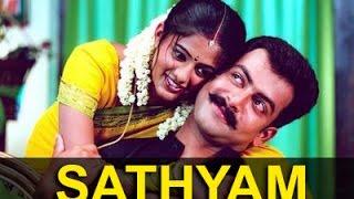 Sathyam (2004)