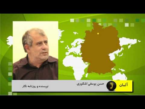 اشکوری - واکنش نمایندگان سابق به حوادث اورمیه