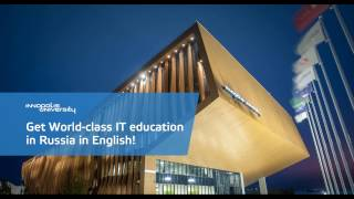 Get World-class IT education in Russia in English!
