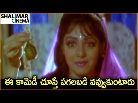 Comedy Stars Episode 294 | Non Stop Jabardasth Comedy Scenes Back To Back | Telugu Best Comedy Scene