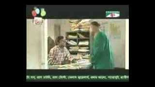 Chal Baechal Bangla natok by  Mosharraf karim full