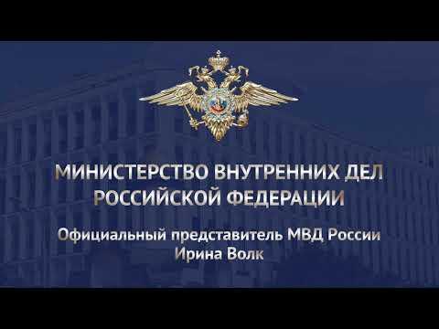 В московском аэропорту при попытке вылететь во Владивосток задержан один из преступников, ограбивших ювелирный магазин в Иванове (видео нападения)