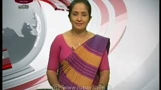2019-10-11 Rupavahini 12.30 news