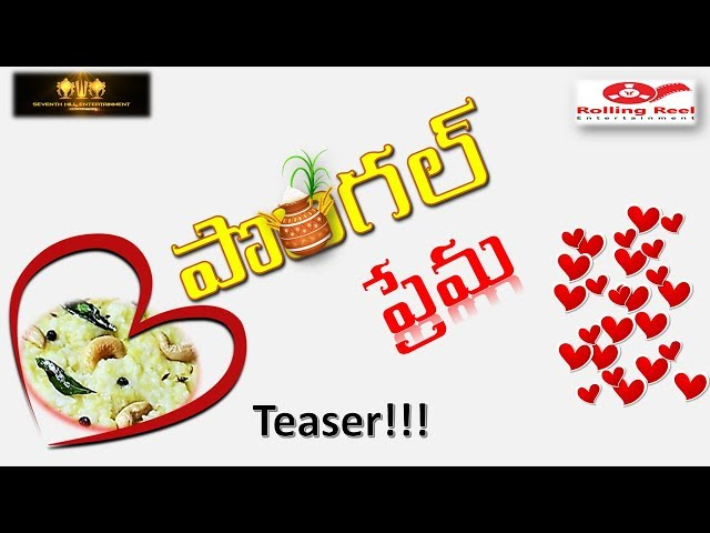 Pongal Prema Teaser  Short Film  SEVENTH HILL ENTERTAINMENT  ROLLING REEL ENTERTAINMENT