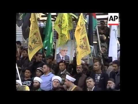 Palestinian groups protest Israeli strikes in Gaza