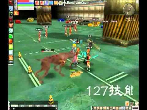 Gunner Ran Ran Online Gunner Class Skills