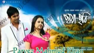 Arfin Rumey ~~  Akash (Remix) Chaya Chob New Bangla Movie Full Song...2012