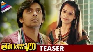 download lagu Latest Telugu Movie Trailers 2016  Taarajuvvalu Movie Teaser gratis
