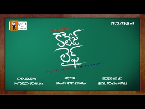 College Life Telugu Short Film By Empty Pocket Creations