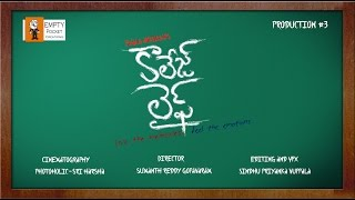 College Life Telugu Short Film By Empty Pocket Cre