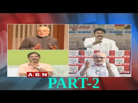 Debate| Centre Filed Affidavit in SC Over AP Bifurcation Issues | Public Point | Part 2 | ABN Telugu