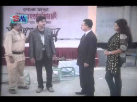 Bangla Movie Daruwaner Chele Part 1 2012 Maruf video