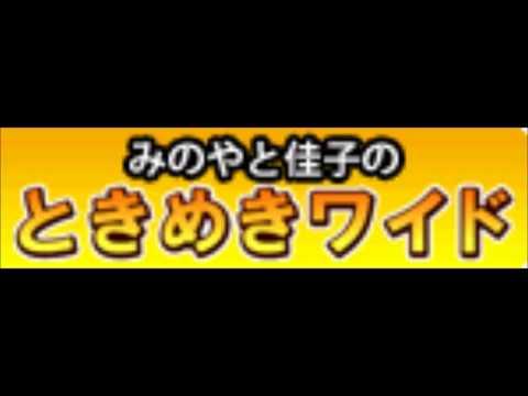 吉川典雄の画像 p1_6