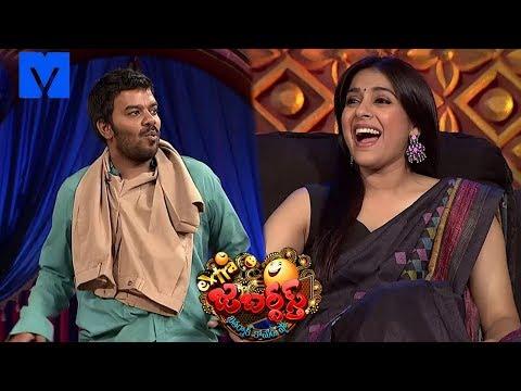 Extra Jabardasth | 23rd November 2018 | Extra Jabardasth Latest Promo | Rashmi,Sudigali Sudheer