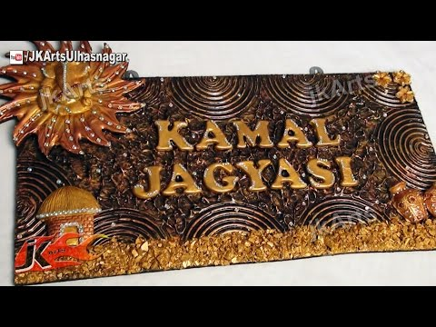 HOW TO: make Designer Door Name plate, Wall Murals - JK Arts 473