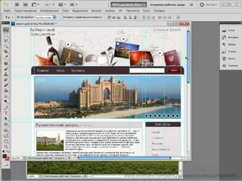 Как создать шаблон для Wordpress - Урок 3