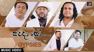 Peace Song - GYPSIES ft, Nalin Perera & Billy Fernando