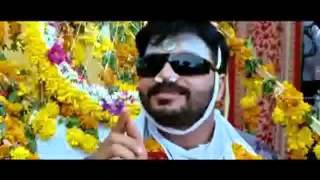 Three Kings - Jayasurya Comedy - Three Kings Malayalam Movie