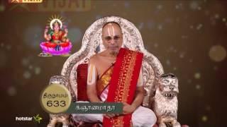 Lakshmi Sahasaranaamam 06/24/16