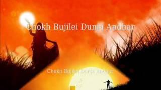 Chokh Bujilei Dunia Andhar - Syed Abdul Hadi
