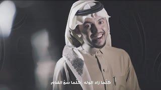 صالح اليامي - لاخلا ولاعدم (فيديو كليب)   2016