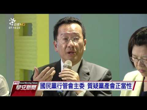 台灣-公視早安新聞