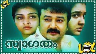 MALAYALAM COMEDY MOVIE - Swagatham - Innocent, Jayaram Comedy