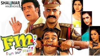 FM Fun Aur Masti Full Length Hyderabadi Movie  Azi