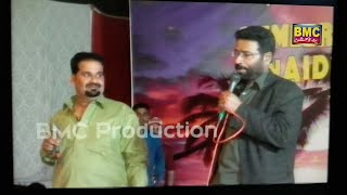 waqar baloch & hanif baloch new comady