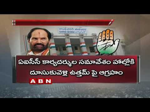 Congress MLA Donthi Madhava Reddy Angry On TPCC At AICC Meeting
