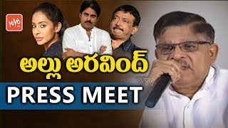 Allu Aravind Press Meet Full Video | RGV, Sri Reddy, Pawan Kalyan Controversy | Mega Family |YOYOTV