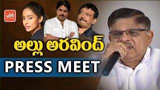 Allu Aravind Press Meet Full Video | RGV, Sri Reddy, Pawan Kalyan Controversy | Mega Family |YOYOTV
