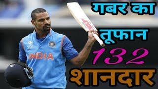 india vs SriLanka : Shikhar Dhawan Hit 11th Hundred 132 Runs in 90 Ball With 20 Four's and 3 Sixes