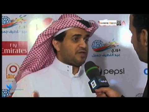 تصريح الاستاذ خالد البلطان بعد لقاء الاهلي thumbnail