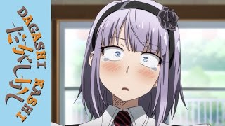 Dagashi Kashi - Official Clip - Let's Become Adults~