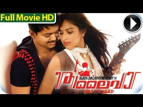 Thalaivaa - Full Movie 2014 - Vijay,amala Paul [hd] video