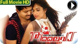 Thalaiva - Thalaivaa - Full Movie 2014 - Vijay,Amala Paul [HD]