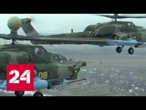 Современные Ночные охотники поступили на вооружение Минобороны - Россия 24