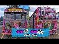 Nowty Kellla | Bus Eka