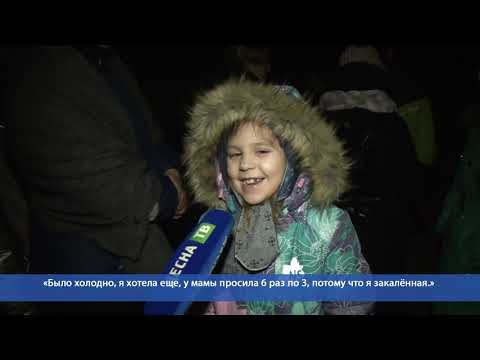 Десна-ТВ: День за днем от 20.01.2020