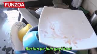 Mere Bai nahi auto song by teddy bear
