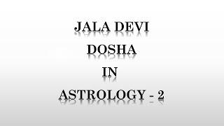 Jala Devi Dosha In Astrology Part 2