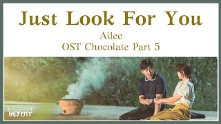 Download Ailee (에일리) - Just Look For You OST Chocolate Part 5 | Lyrics Mp3/Mp4