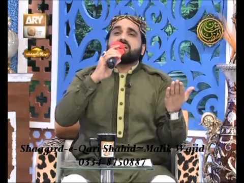 Hamd Tu karim hai kar   Qari Shahid Mahmood on ARY QTV  4-7-...